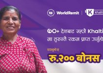 Khalti offers Rs. 200 Bonus While Receiving Money From 70 Countries