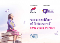 """Veda Launches """"Haat, Haat Ma Shikshya"""" Campaign With Khalti"""