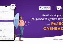 Earn Khalti Cashback Up To Rs.1500 For Nepal Life Insurance Premium Payment