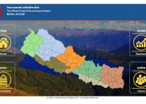 All Nepali Government websites To Maintain A Similar Structure